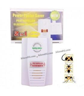 2 в 1 Уред за борба с насекоми/гризачи и пестене на енергия