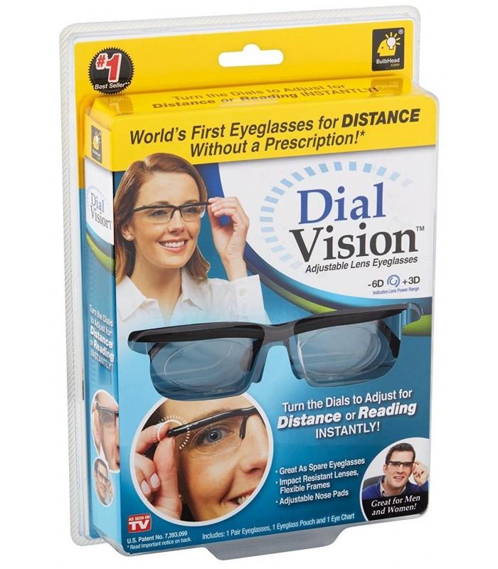 Универсални очила с диоптър Dial Vision