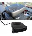 Вентилаторна печка за кола 12V 150W