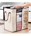 Органайзер калъф за съхранение на дрехи с цип и дръжки