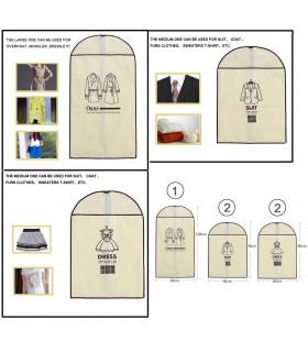 Калъф за съхранение на костюми