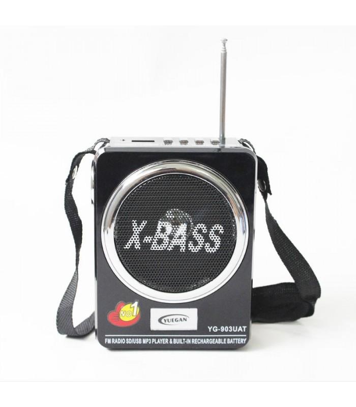 Музикална уредба с радио, флашка и карта памет - модел 903 - 9