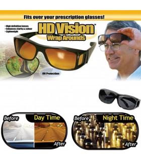 Комплект очила за шофиране денем и нощем - 5