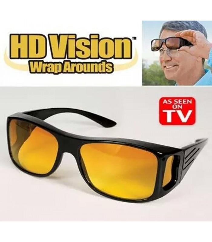 Комплект очила за шофиране денем и нощем