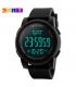 Водоустойчив 50М ръчен часовник SKMEI 1257