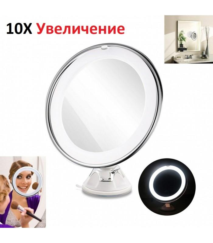 Огледало с увеличение 10Х, LED светлина и захващане с вакуум - 1