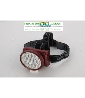 Челник акумулаторен с 13 LED диода