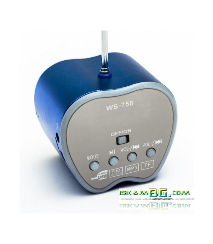 Портативна MP3 колонка с вградено радио