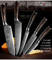 Готварски ножове от дамаска стомана