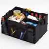 Куфар (органайзер) за багажник 56x40x26 см
