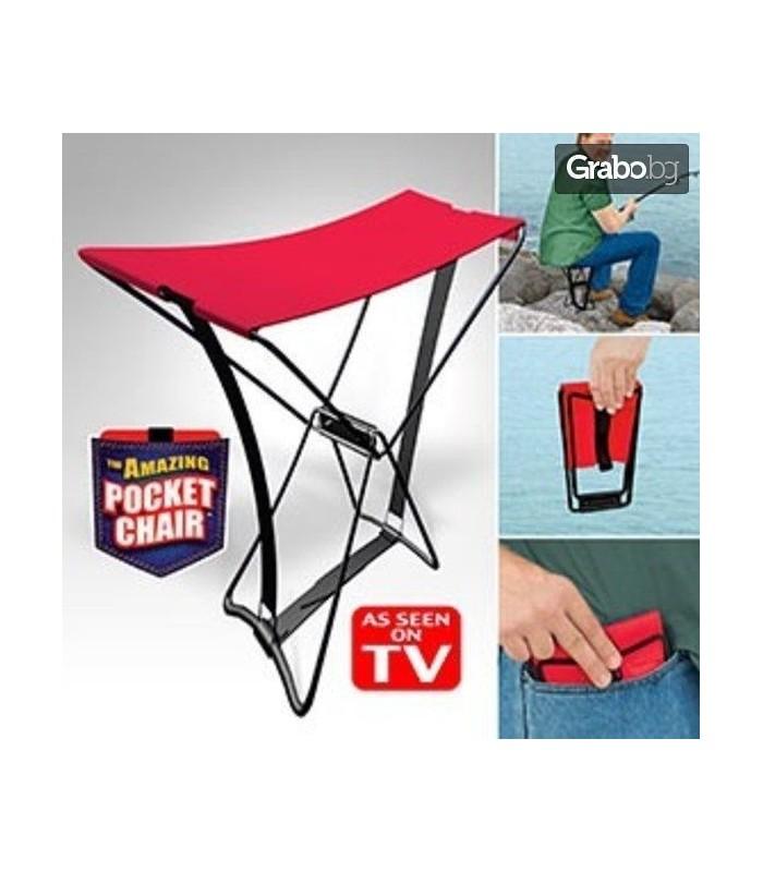 Джобен стол Pocket Chair за риболов, за плажа, за пикник