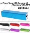 Универсална външна батерия за мобилни телефони, фотоапарати и др 2600 mAh