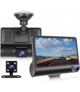 Видеорегистратор с 3 камери и 4 инчов монитор - 1