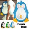Детски писоар пингвин