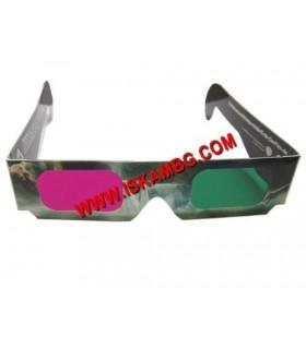3D Oчила за 3.00лв !!! 3д red green