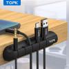 Органайзер за кабели за бюро