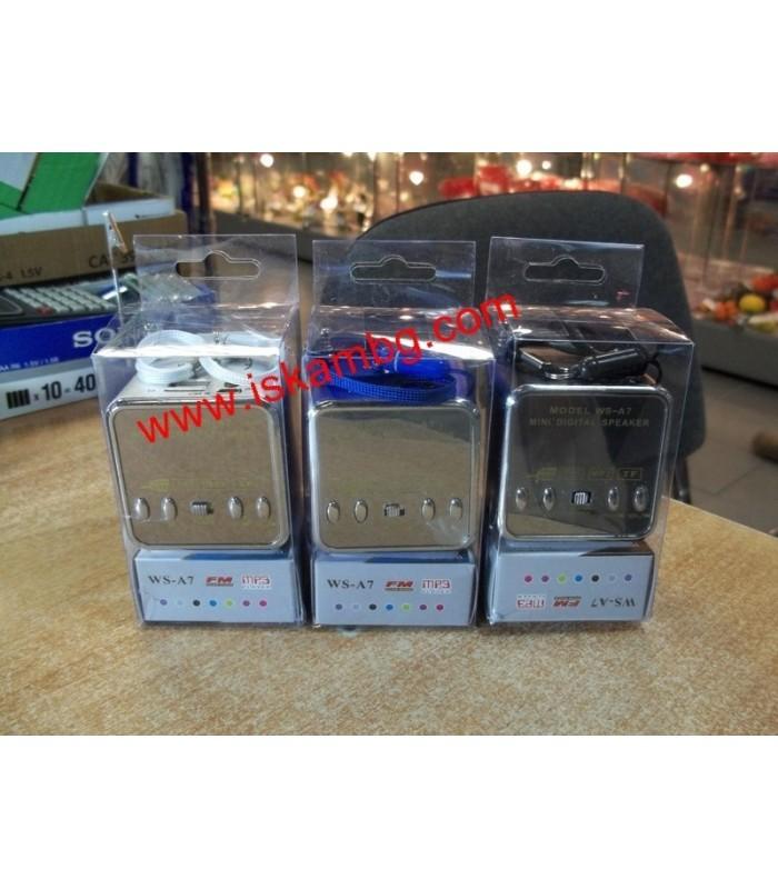 Мини говорител МР3,FM Радио, USB, micro SD ,WS-A7