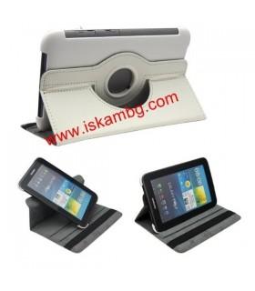 "Кожен калъф Samsung Galaxy Tab 2 - 7"" - p3100 / p3110 - ротация"