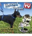 Нагръдник повод за куче Instant trainer