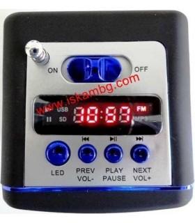 Портативна MP3 колонка с вградено радио WS-909RL