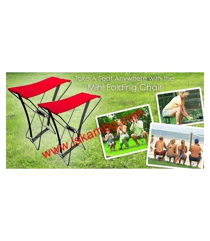 Джобен стол Pocket Chair за риболов, за плажа, за пикник - 16