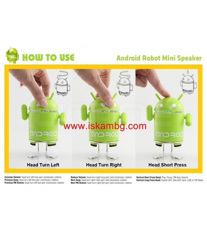 MP3 Тонколонка Android с USB+SDcard - 6