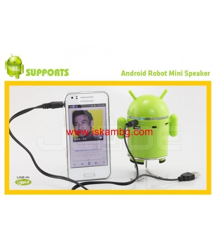 MP3 Тонколонка Android с USB+SDcard - 8