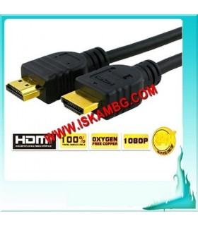 HDMI кабел 1,8м ВИСОКО КАЧЕСТВО ! HDTV кабел