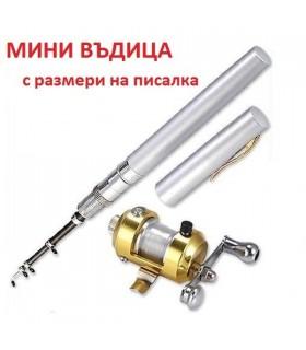 Мини въдица с размери на писалка