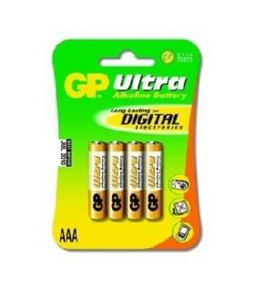 Чисто нови 4бр AAA 2100mAh Ni-MH батерии