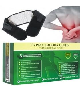 Турмалинов Колан Green Master