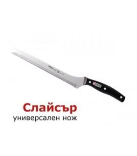 Комплект ножове Miracle Blade