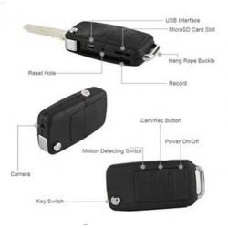 Камера ключ с детектор за движение