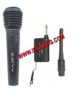 Нов Микрофон - Безжичен и с Кабел !