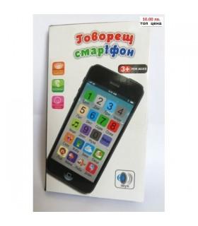 Образователен телефон на български език