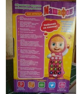 Интерактивна играчка Машафон - НА РУСКИ