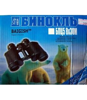 Руски Бинокъл БПЦ5 8х30М BAIGISH