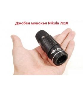 Джобен монокъл NIKULA 7х18