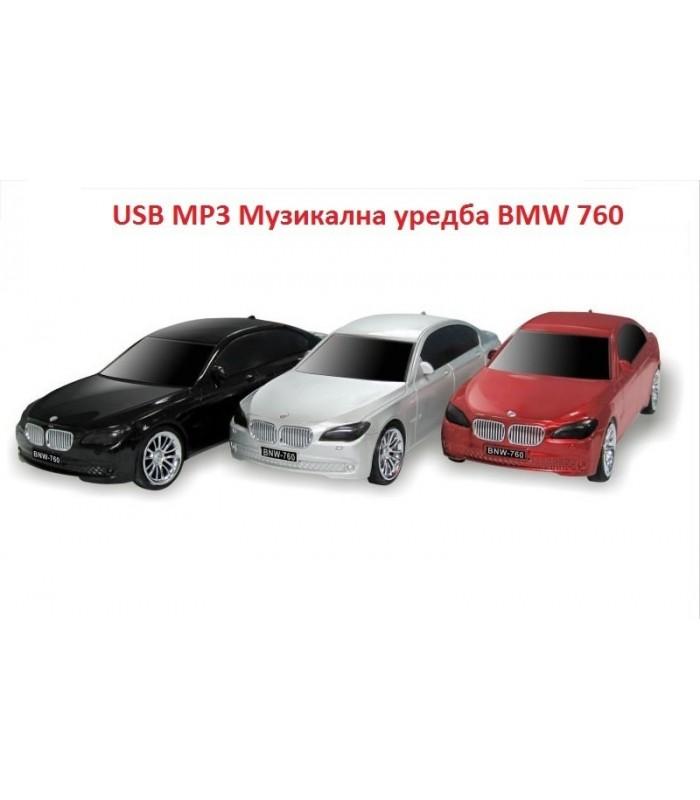 MP3 Музикална система BMW 760