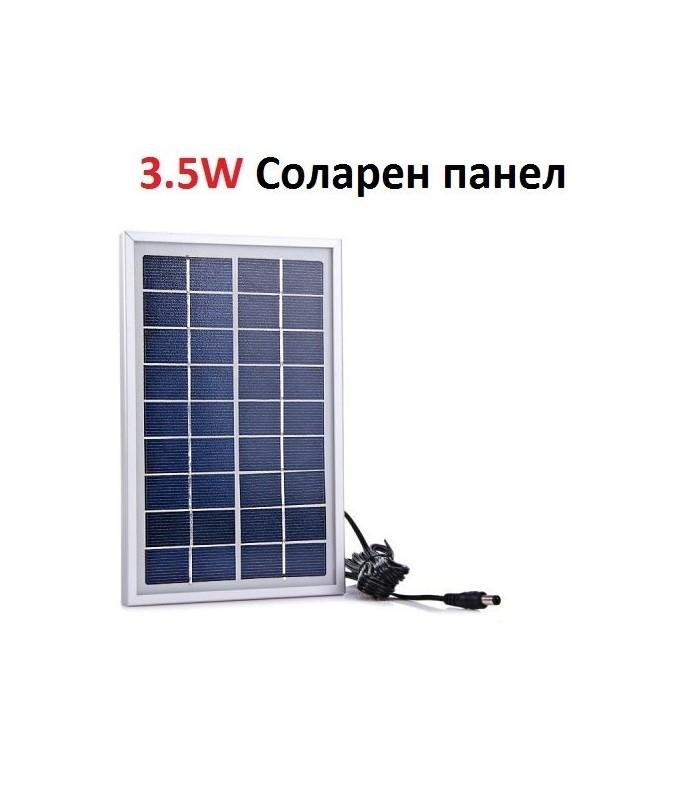 Соларен панел 3.5W / 9 V / DC