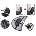 Анатомична облегалка за кръст - за стол и автомобилна седалка