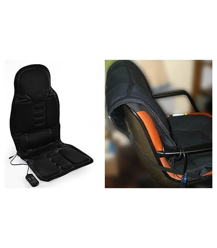 Подложка за седалка с масажираща и подгряваща функция