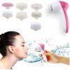 Уред за премахване на мъртва кожа и масажор