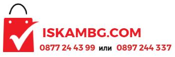 iskamBG.com